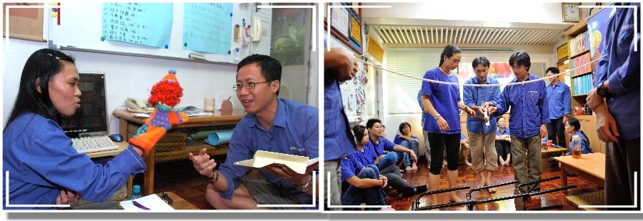 志工教育訓練2